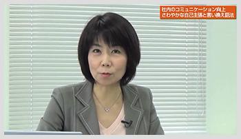 早川 優子
